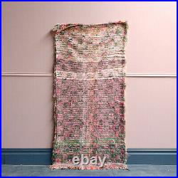 Mid Century Vintage 1960s Handcrafted Moroccan Shaggy Boujad Rug No. 32