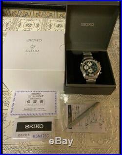 Rare Seiko SZSJ005 Seitona Nano Universe collaboration quartz chrono limited