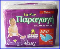 VINTAGE 90'S PARAGWGI 24 EXTRA LARGE PLASTIC DIAPER 14-25kg 30-55lbs NEW SEALED