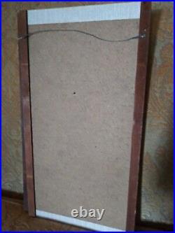 Vtg MCM Siamese Gravel Wall Art Pair